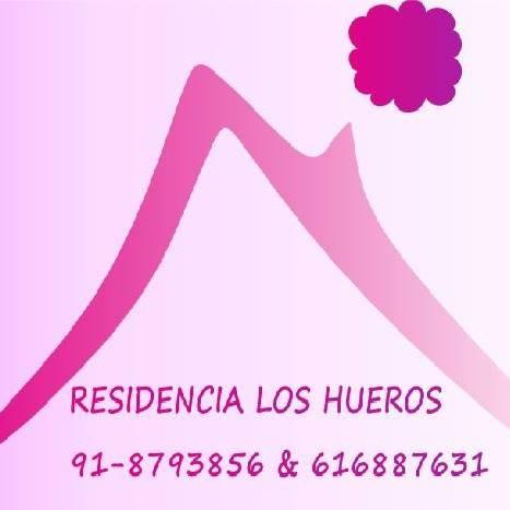 Residencia femenina de mayores los hueros - Los hueros villalbilla ...